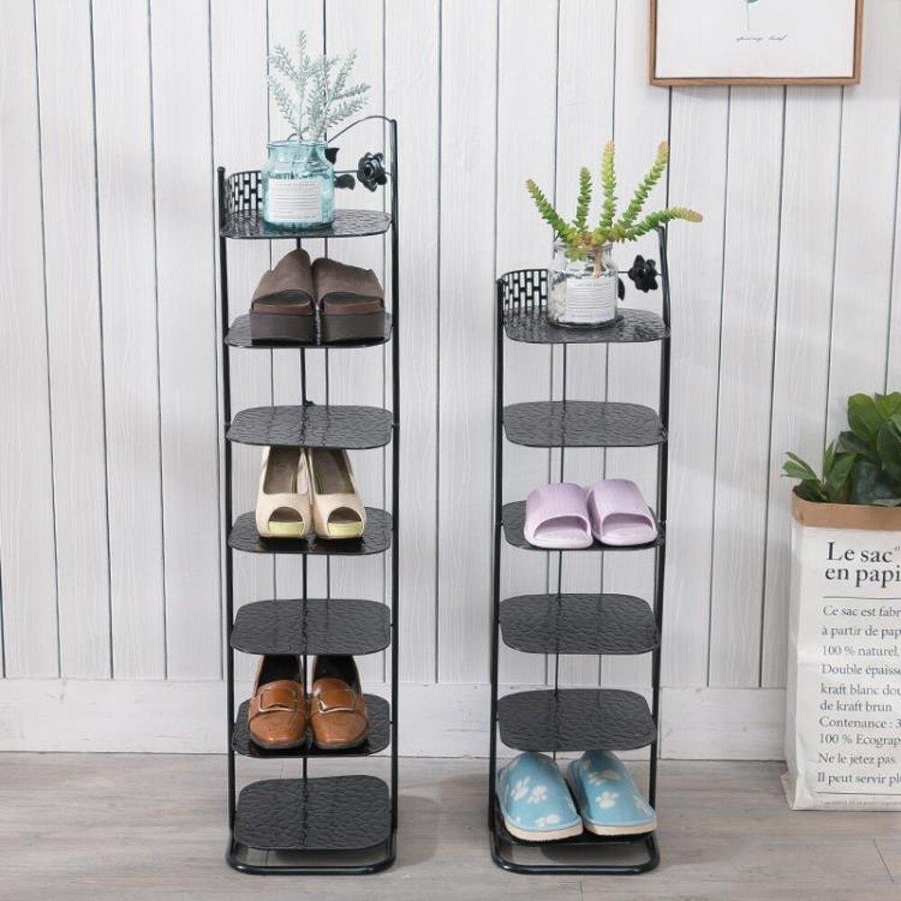 鞋櫃鐵藝多層大學生宿舍門口小鞋櫃防塵簡易家用經濟型省空間鞋柜組裝 維多