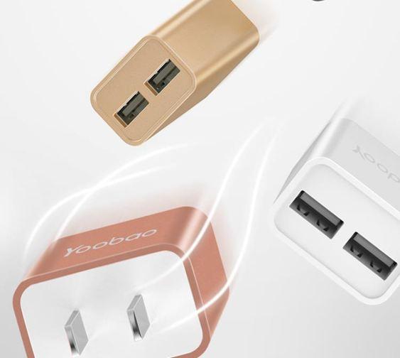 充電頭雙usb插頭快充多口孔2a安卓蘋果華為手機通用快速雙充速充數據線沖電器 極客玩家