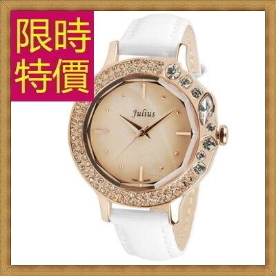 ☆鑽錶 女手錶-時尚經典奢華閃耀鑲鑽女腕錶4色62g9【獨家進口】【米蘭精品】