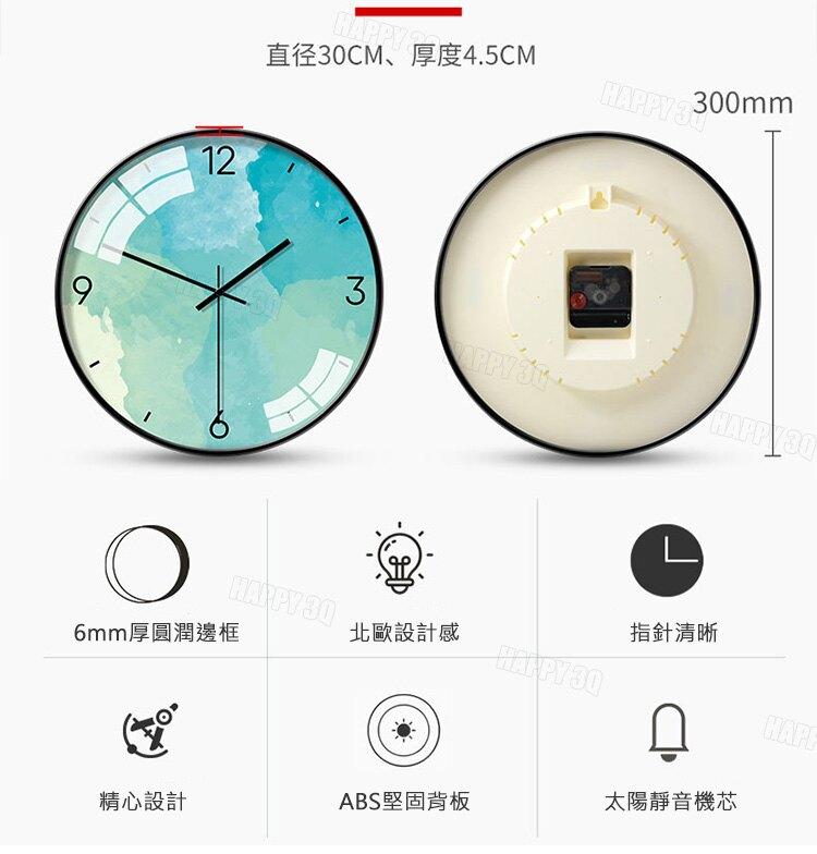 時尚掛鐘石英鐘客廳家用幾何個性創意北歐鐘錶臥室水彩靜音藝術-多款【AAA5844】