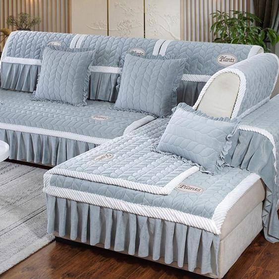 冬季沙發墊毛絨全包萬能套布藝沙發套沙發罩全蓋四季通用坐墊家用
