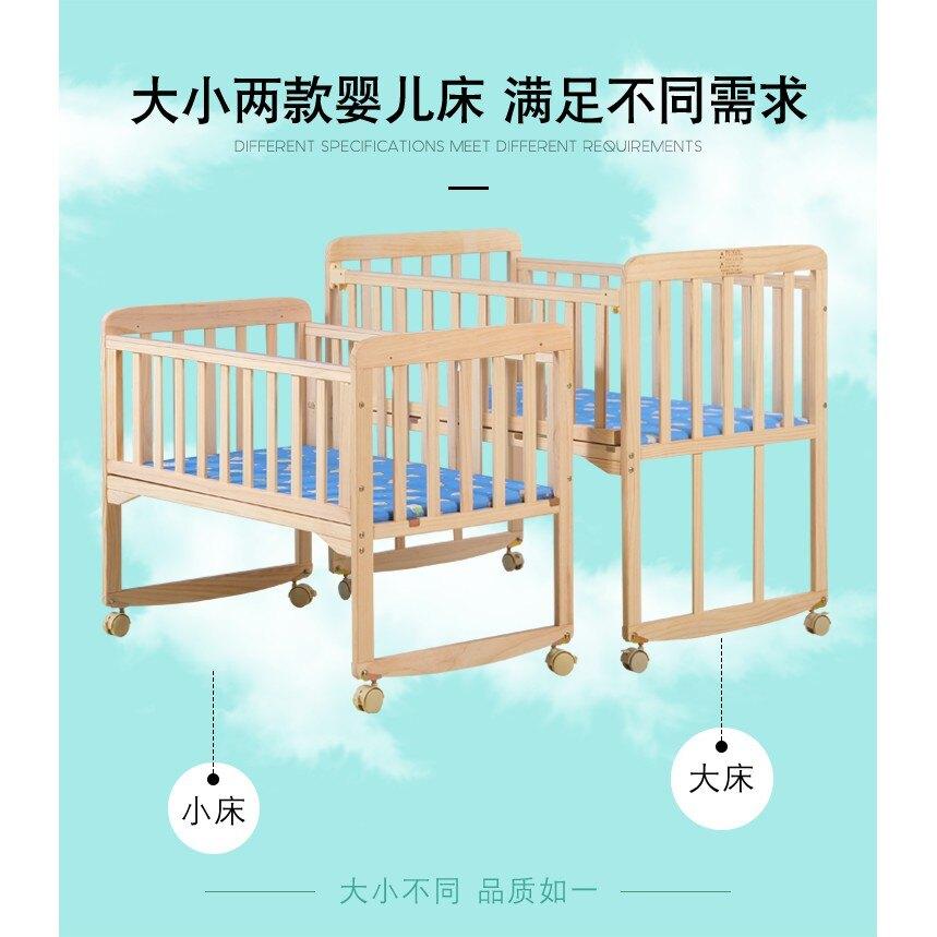 童健嬰兒床實木無漆環保寶寶床兒童床搖床可拼接大床新生兒搖籃床 WD