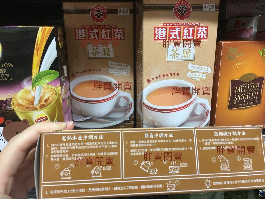 香港代購  香港 港式 紅茶 茶膽 茶餐廳 港式奶茶 絲襪奶茶 沖泡式 奶茶 黑白淡奶 香港連線 香港代買