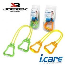 《JOEREX》艾可兒多功能雙管塑身健美器/雙管式擴胸器-JIC031(63-03241)