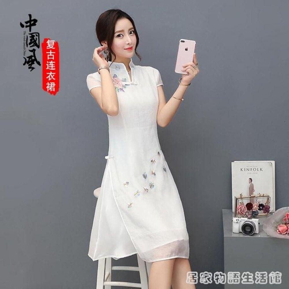 夏季新款韓版修身中長款立領盤扣連身裙女中國風刺繡改良旗袍 居家物語