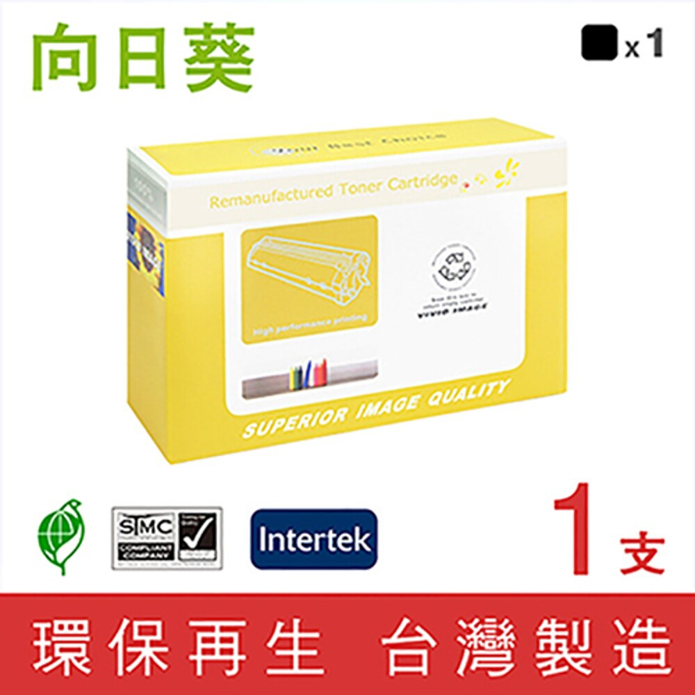 [Sunflower 向日葵] for HP Q6470A (501A) 黑色環保碳粉匣