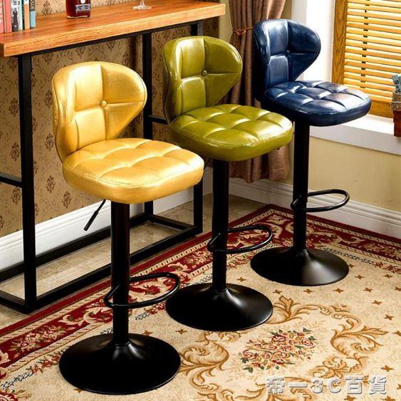 歐式復古家用酒吧椅高腳凳吧臺椅升降旋轉吧凳鐵藝轉椅前臺靠背凳YTL