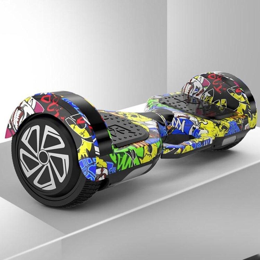 休閒大王智能雙輪電動自平行車兩輪成人體感代步車小孩兒童平衡車QM
