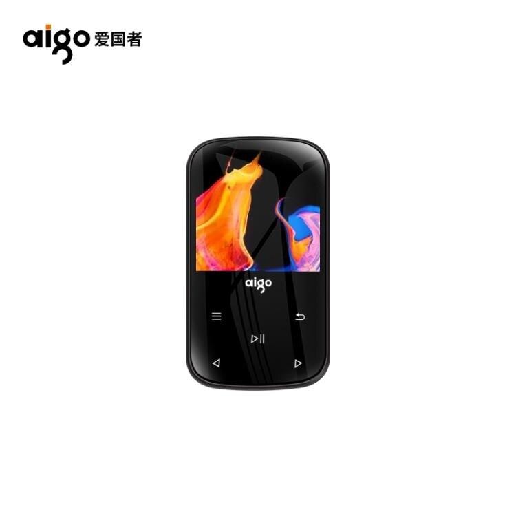 愛國者藍牙MP3迷你學生女生版觸摸屏mp3運動背夾式小便攜隨身聽插卡聽歌錄