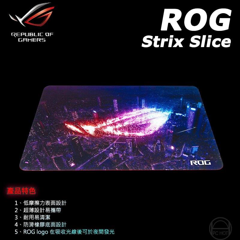 ASUS 華碩 ROG Strix Slice 電競滑鼠墊 PChot