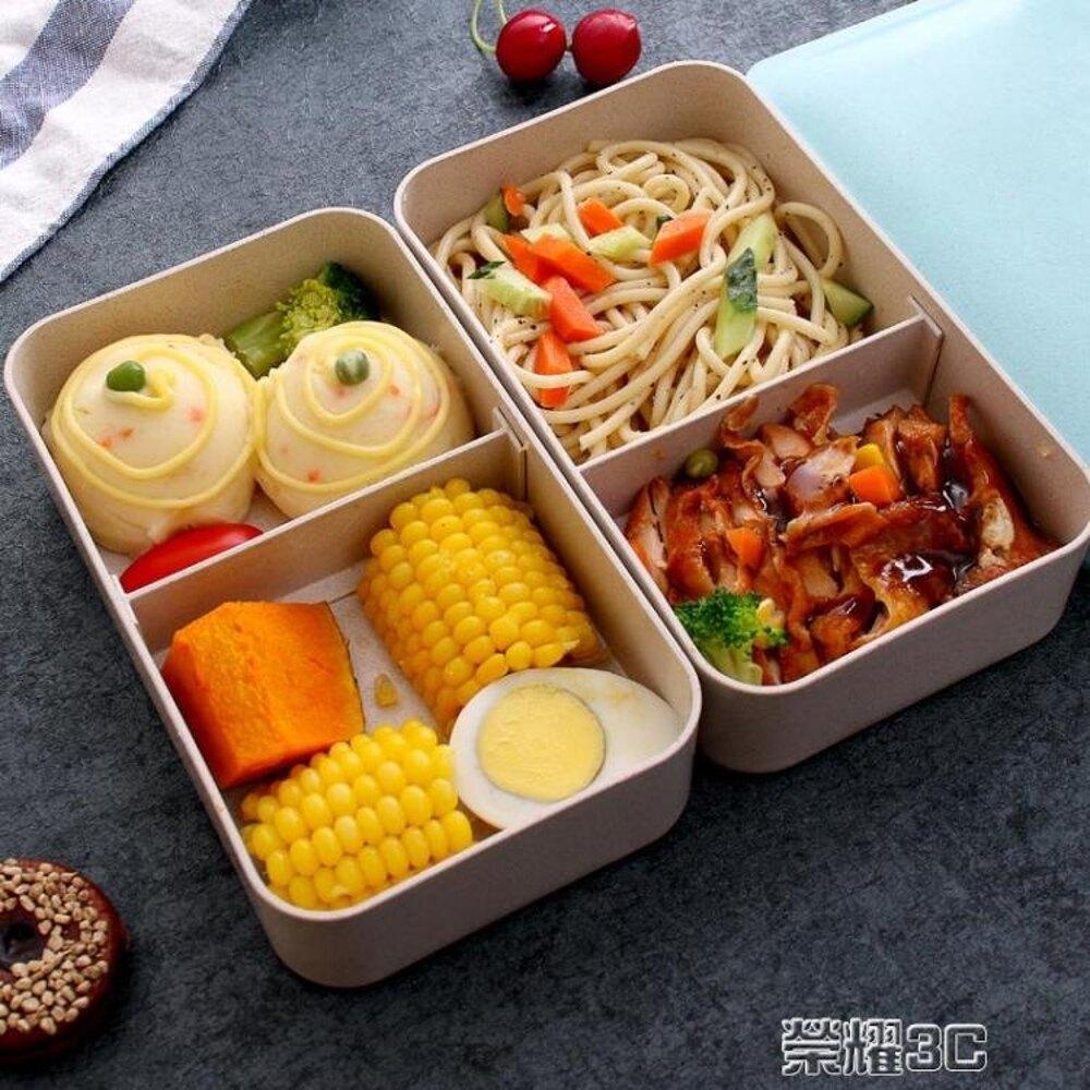 飯盒 分格成人多層便當日式上班族湯飯盒男女生微波爐加熱 年貨節預購