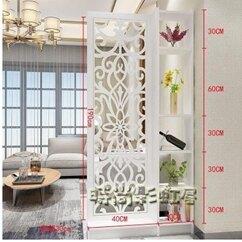 屏風隔斷客廳玄關櫃現代時尚移動門廳裝飾櫃鏤空雕花櫥窗背景MBS 清涼一夏钜惠