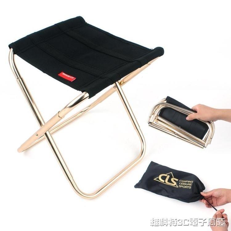 疊小凳子戶外成人迷你便攜燒烤釣魚寫生椅子鋁合金火車凳小馬扎igo