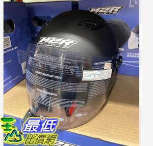 [COSCO代購] C123926 M2R 3/4 ROAD HELMET M-700 3/4騎乘機車用防護頭盔 內襯可替換 尺寸M