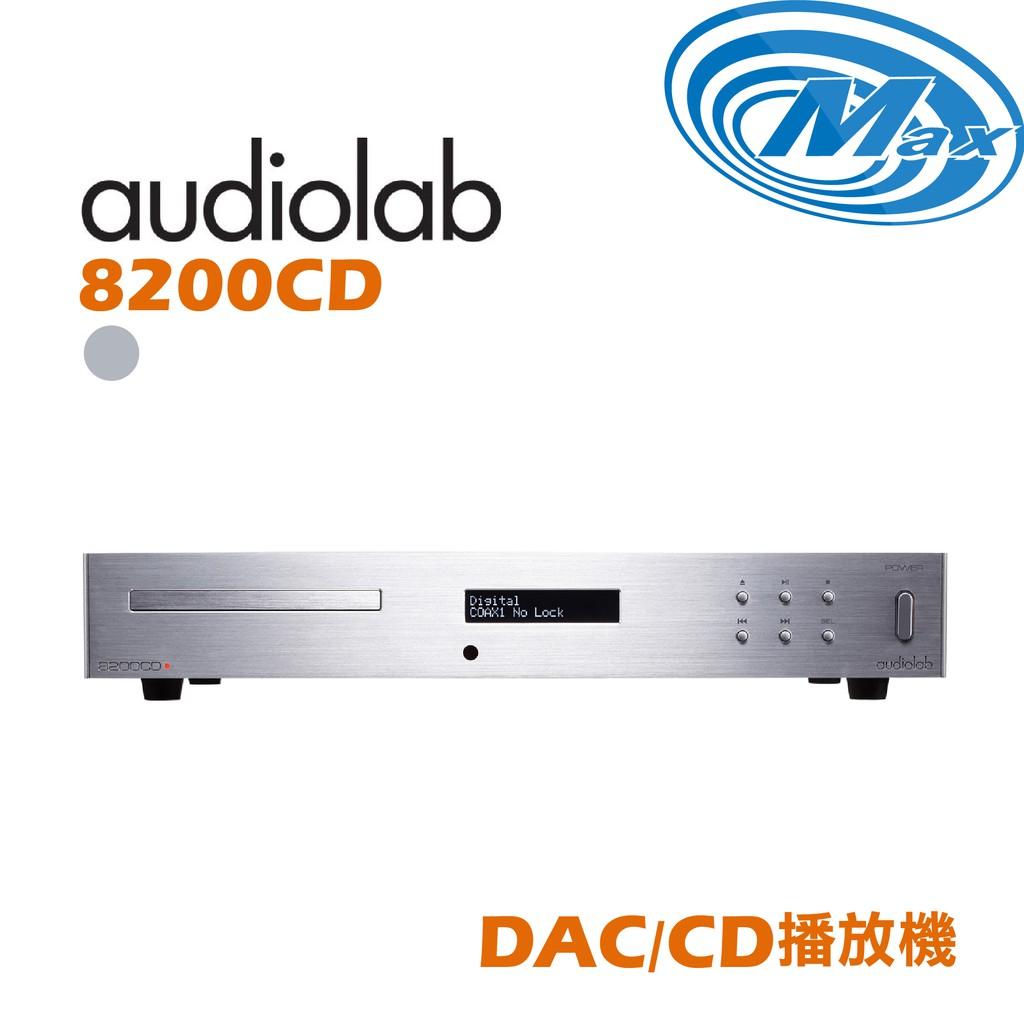 audiolab傲立 8000系列 DAC CD播放器 8200CD V12E 2色
