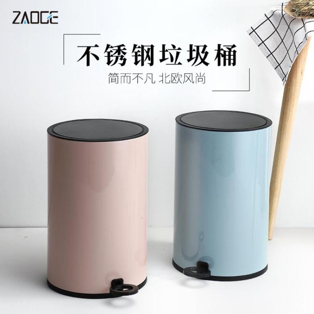 垃圾桶不銹鋼垃圾桶家用客廳臥室衛生間廚房有蓋腳踏歐式簡約創意帶蓋 清涼一夏钜惠