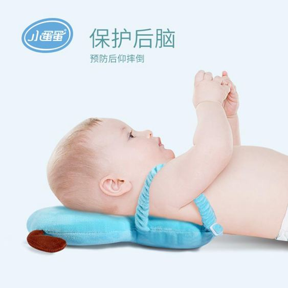 兒童枕頭 小蛋蛋嬰兒童護頭枕學步防摔枕頭部保護墊寶寶學步帽防撞護頭帽林之舍家居