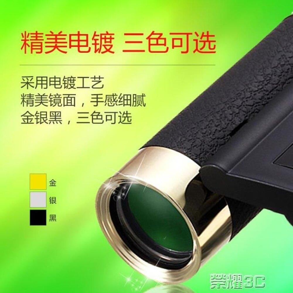 免運 望遠鏡 珍雙筒望遠鏡 高倍高清微光夜視 成人兒童望眼鏡