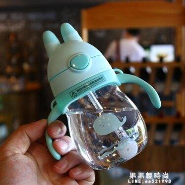 韓版可愛創意兒童吸管杯男女寶寶飲水杯帶手柄便攜塑料杯防嗆防漏 全館八八折