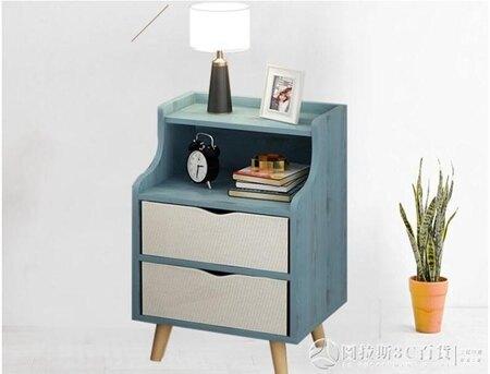 簡易床頭櫃置物架簡約現代儲物櫃床邊小櫃子多功能臥室床頭收納櫃   (圖拉斯) 清涼一夏钜惠