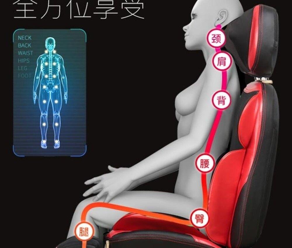 全身按摩頸椎按摩器頸部腰部家用按摩墊全身多功能按摩靠墊坐墊椅墊開背機DF 維多原創 免運