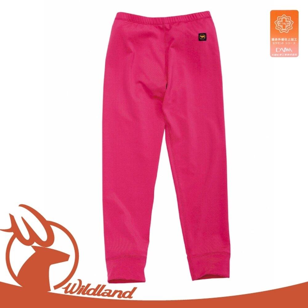 《低溫特報》【Wildland 荒野 童 遠紅外線彈性保暖褲《蜜桃紅》】W2681/刷毛/保暖內層/ 吸濕快乾