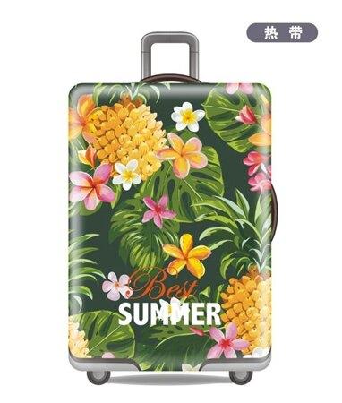 行李箱保護套旅行箱拉桿箱套防塵罩20/24/28/30寸加厚彈力耐磨 年貨節預購