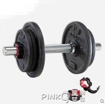 10公斤烤漆拼裝啞鈴健身手臂肌肉練臂肌運動家用器材 CRO   【PINKQ】 全館八八折