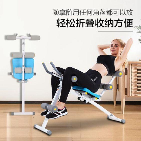 多功能仰臥起坐健身器材家用訓練輔助板懶人女運動收腹機