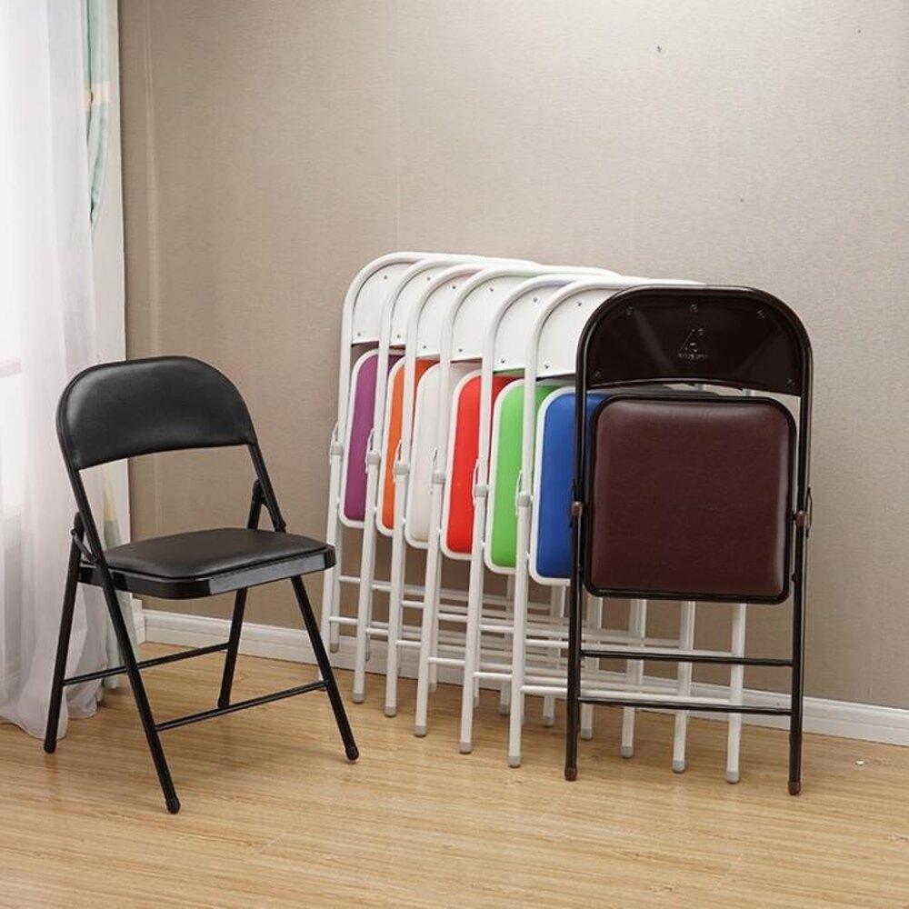 加固辦公椅子時尚簡約培訓折疊椅電腦椅休閒便攜塑料椅子折疊凳子 MKS免運