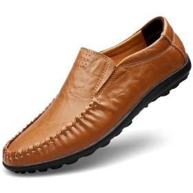 [ジョイジョイ] 男性用靴 レジャー 作業 カジュアルシューズ スリッポン 大きいサイズ ドライビングシューズ 通気性 耐摩耗性 フラット スリッポン 運転 メンズ ソフトレザー フラットシューズ