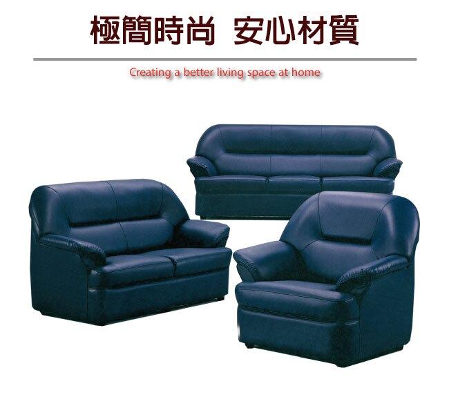 【綠家居】舒格 時尚透氣皮革沙發組合(1+2+3人座)