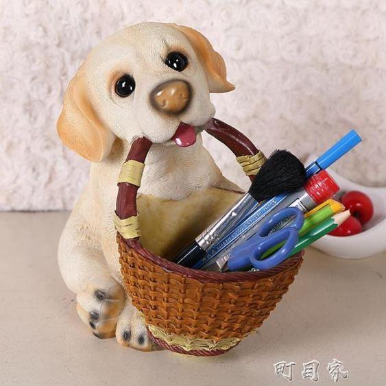 狗家裝飾品擺件創意客廳玄關家居裝飾擺設房間臥室進門鑰匙收納盒