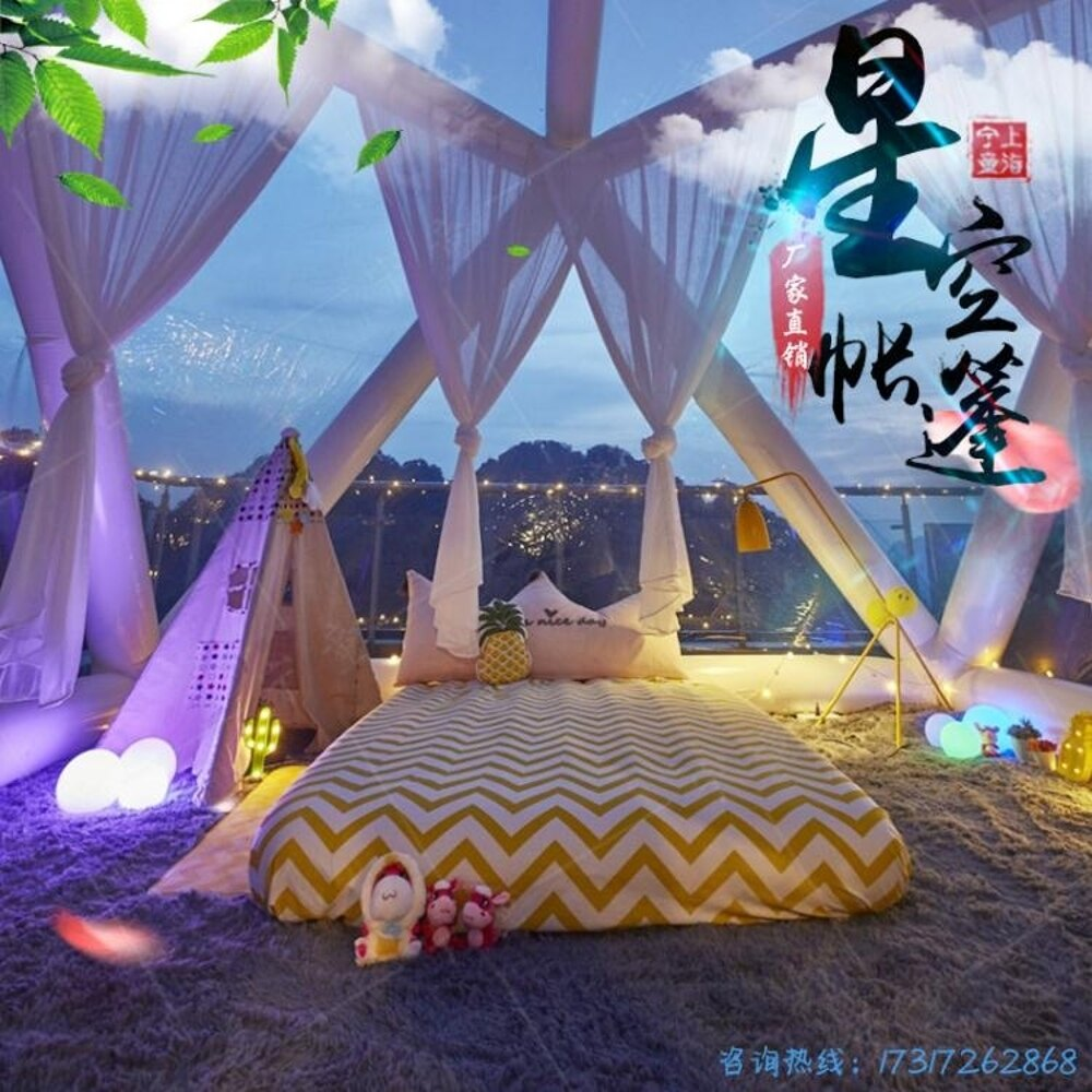 充氣泡泡屋星空帳篷透明泡泡屋特色民宿展覽篷酒店LX爾碩數位3c