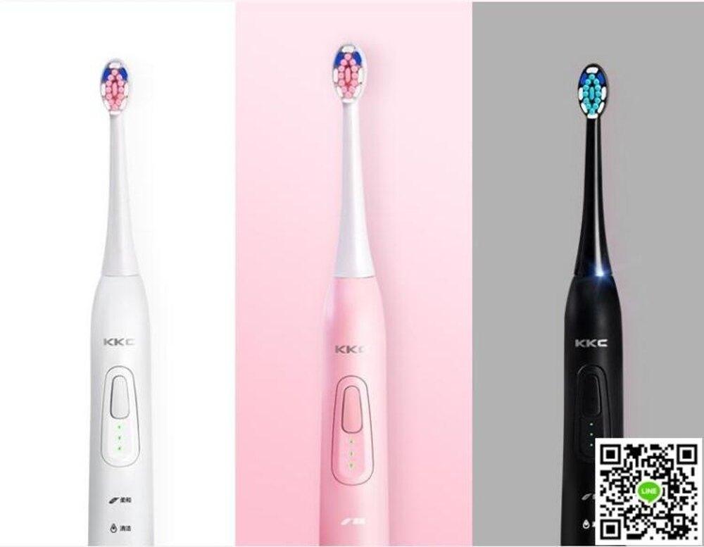 電動牙刷 電動牙刷成人充電式家用超自動聲波牙刷軟毛亮白防水情侶牙刷 阿薩布魯