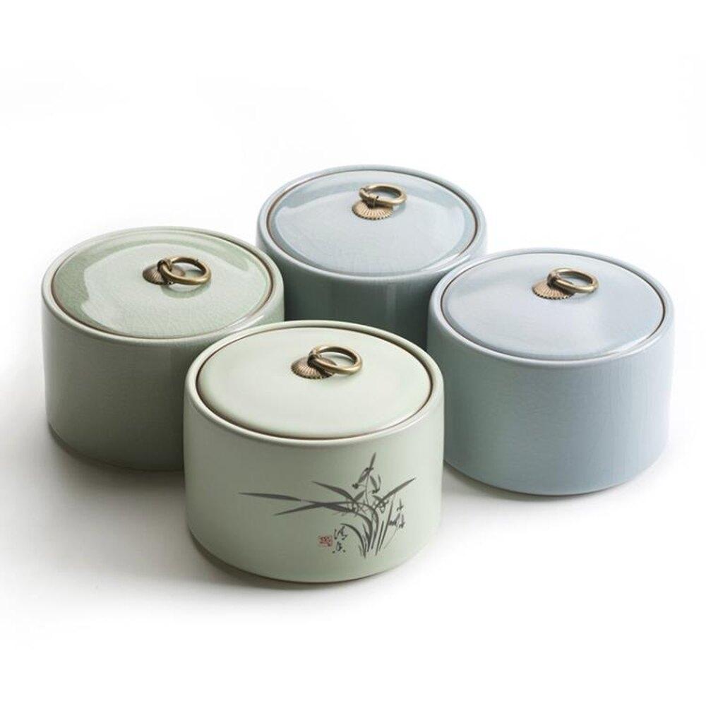 茶葉罐中逸 茶葉罐 哥窯汝窯中號茶葉包裝盒 普洱茶罐 陶瓷密封罐儲物罐 99免運