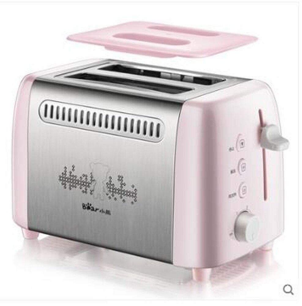 面包機 家用早餐吐司機烤面包片機多士爐雙面加熱全自動2片 全館85折起 JD