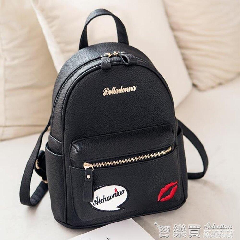 雙肩包女韓版時尚百搭休閒2017迷你小包包新款潮女士背包書包 雙12購物節