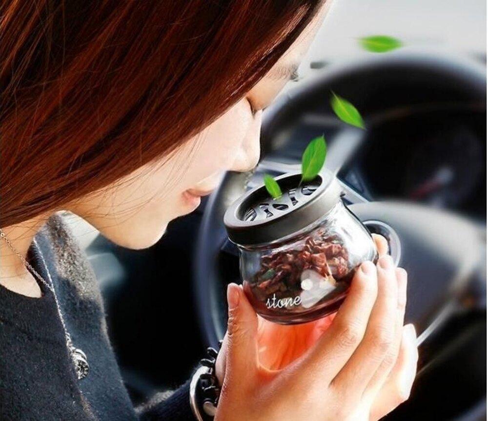 免運 車載香水座式固體香膏車內沸石香薰擺件汽車用品空氣清新劑除異味