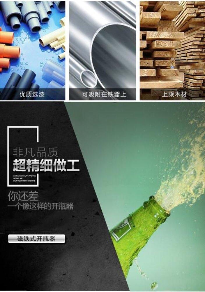 復古多功能開啤酒汽水飲料開瓶器 酒吧家用木質個性壁掛開瓶器 LX 夏洛特 夏洛特居家名品