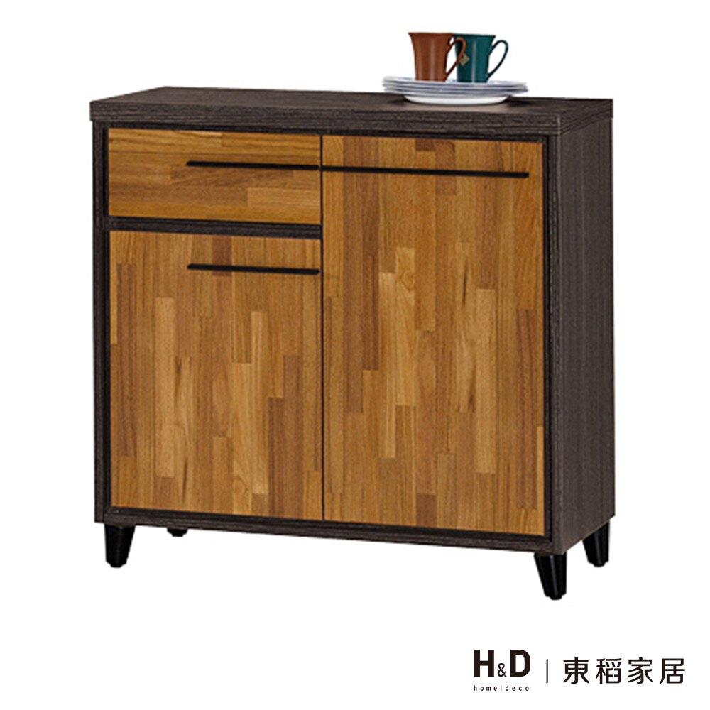 三浦2.6尺餐櫃下座/H&D東稻家居