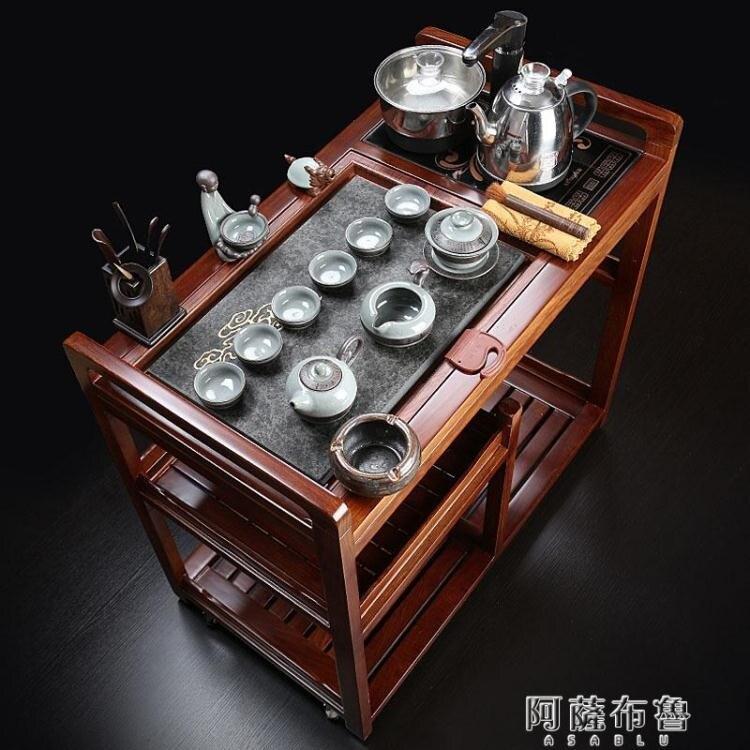 茶具車 移動茶臺茶車家用小泡茶桌帶剎車花梨實木烏金石茶盤功夫茶具套裝