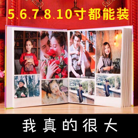 5678寸一本裝相冊影集插頁式家庭相冊本紀念冊6寸大容量1198張