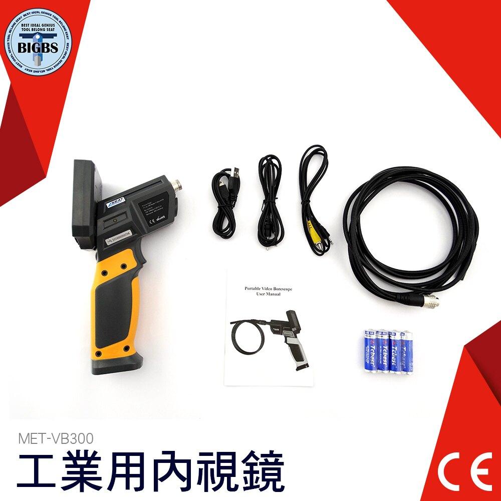 利器五金 汽車維修內視鏡 8.5mm工業內視鏡管道攝影機 LED管路探勘