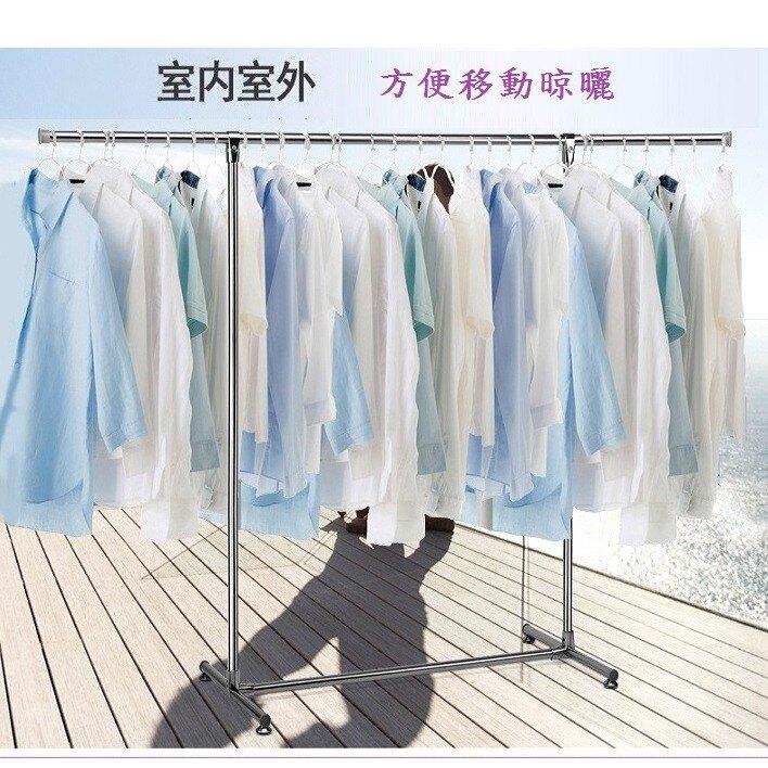 全 不 鏽 鋼 單 桿   晾衣架    曬衣架    耐 久     耐日曬