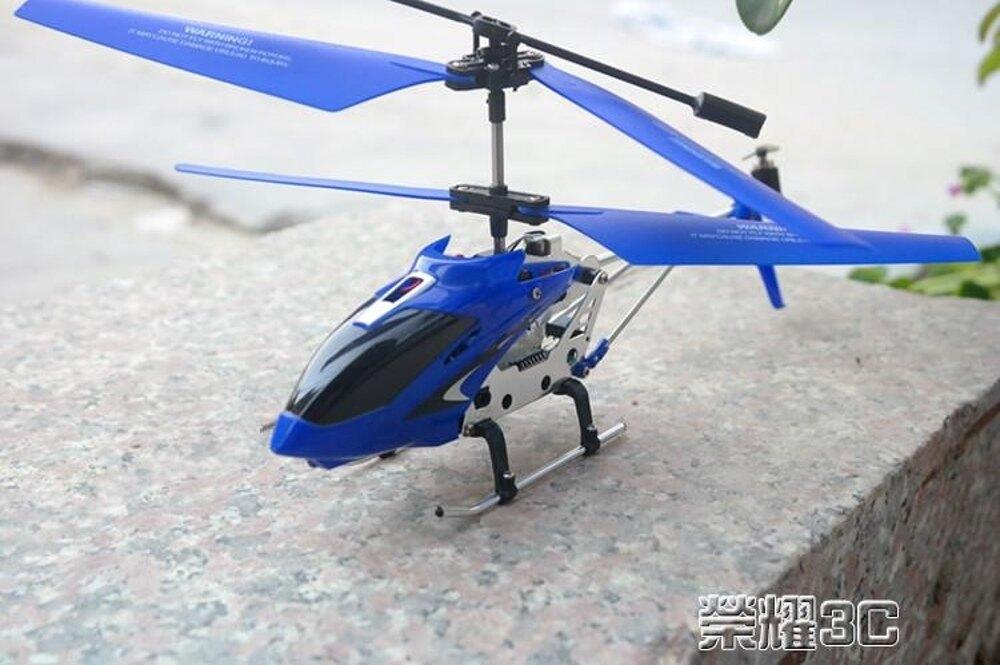 領券下定更優惠 遙控飛機 耐摔合金遙控飛機3.5通直升飛機充電動航模型男孩兒童遙控玩具