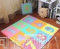 數字字母兒童拼圖泡沫地墊臥室拼接海綿塑料爬行地板墊子  領券下定更優惠