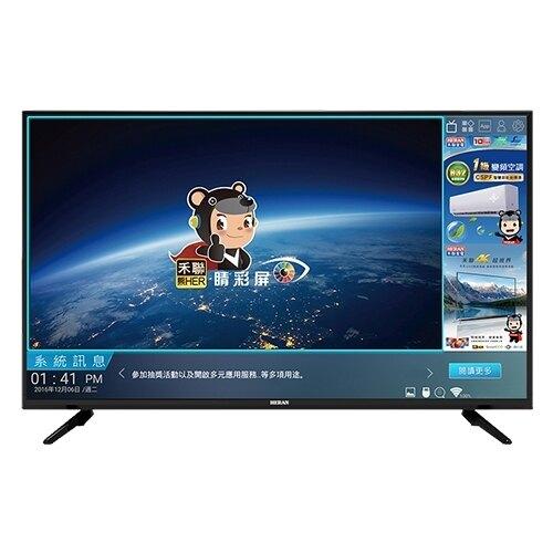 禾聯 HERAN 32吋液晶電視 HF-32EA3