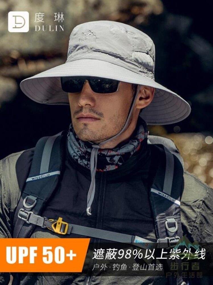 釣魚帽子男士大檐帽防曬帽防紫外線戶外遮陽帽