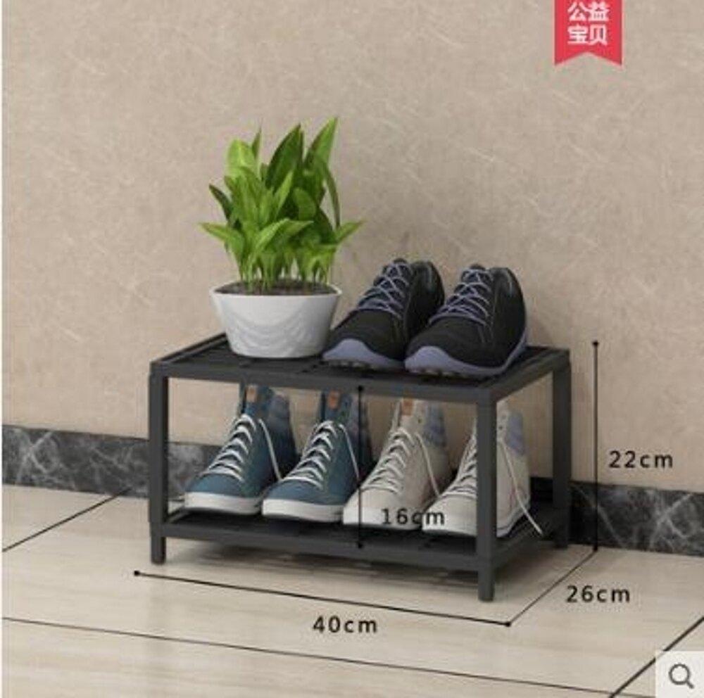 鞋櫃防塵收納鞋櫃現代多層宿舍置物 清涼一夏特價